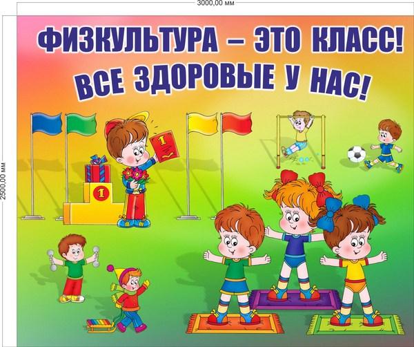 Детский сад Подснежник  11  Стихи для заучивания